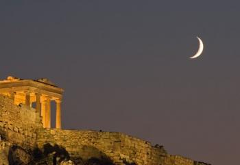 Acrópilis - Atenas