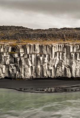 Alrededores de Godafoss | Icelandica