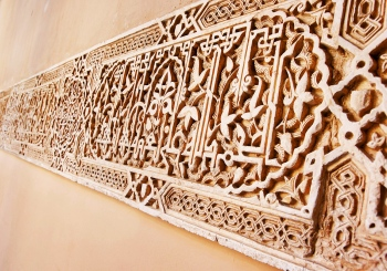 Carved wall | 2014 | Alhambra - Granada, Spain