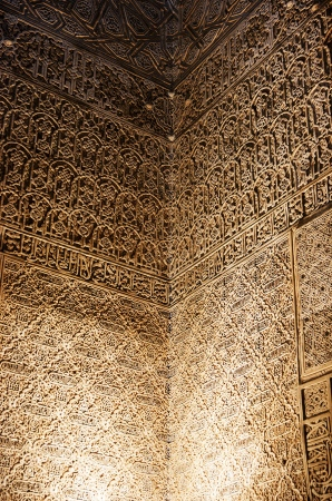 Carved wall - Alhambra | 2014 | Granada, Spain