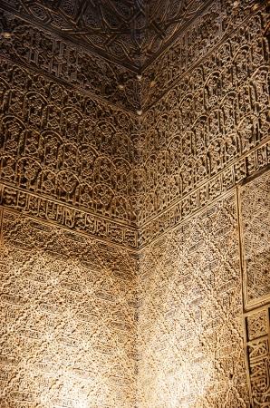 Pared tallada - Alhambra | 2014 | Granada, España