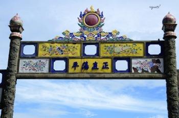 DETALL DEL FRONTAL D'ACCES A LA CIUTADELLA (Kinh Thanh) - HUE