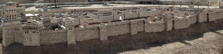MUSEO DEL LLIBRE - MAQUETA JERUSALEM