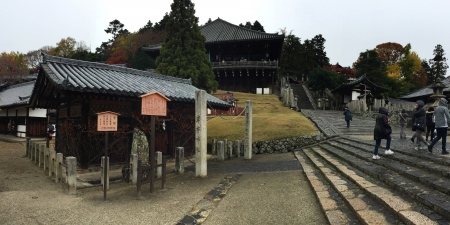 NIGATSU-DO HALL -  NARA – JAPÓ
