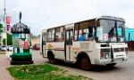 Bus - Ouglich