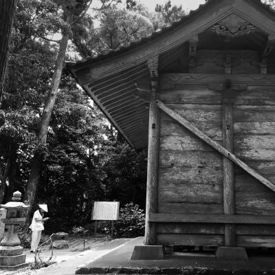 Kongōchō-ji. Shikoku