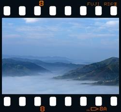 Fog in the Urola valley - Gipuzkoa.