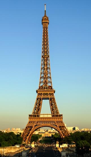 Torre Ifiel