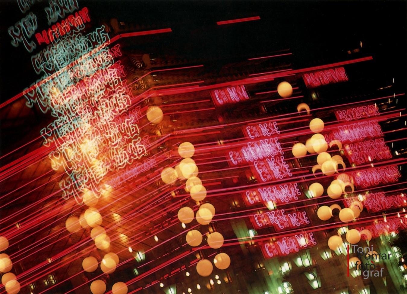 Passió pel moment de l'amor mentre podries entrar aleshores al món d'or - Eivissa as New York - Eivissa as New York