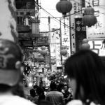 Barrio chino Japón